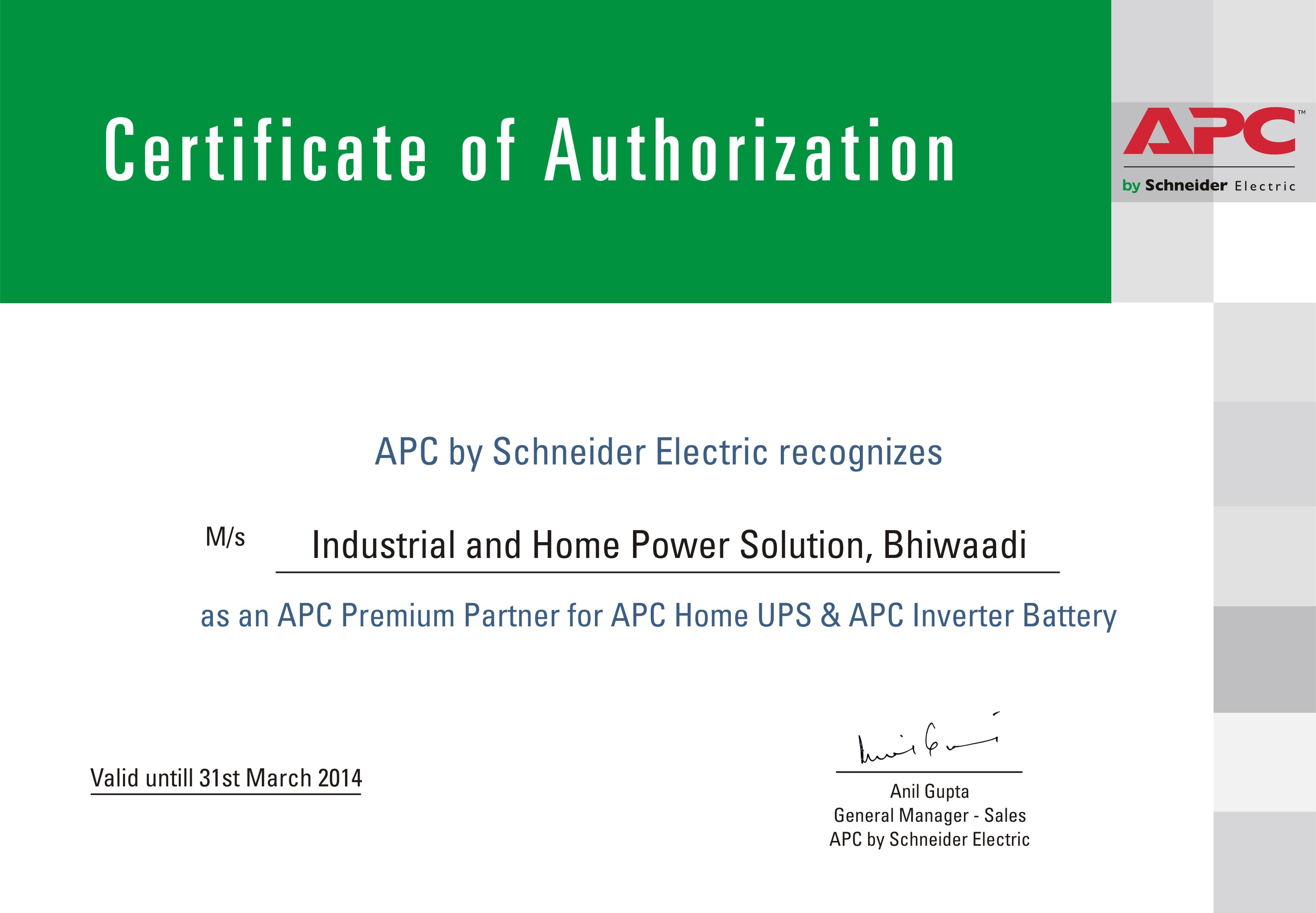 APC Certificate